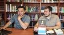 ТОП-5 книг, повлиявших на пасторов