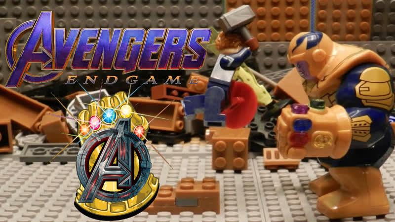 Avengers Endgame LEGO Thanos VS iron man Thor Сaptain America