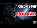 WARFACE - АЛЬФА | Суровый Челябинск | Паблик - РМ с подписчиками
