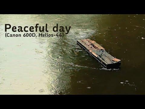 Peaceful day (Canon 600D, Helios-44)