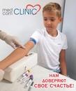 Medcom Clinic фото #17