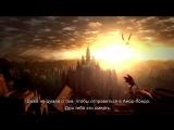 Трейлер выхода Dark Souls: RemasteredРелиз с 25 мая