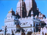 Land of the Taj Mahal (1952)