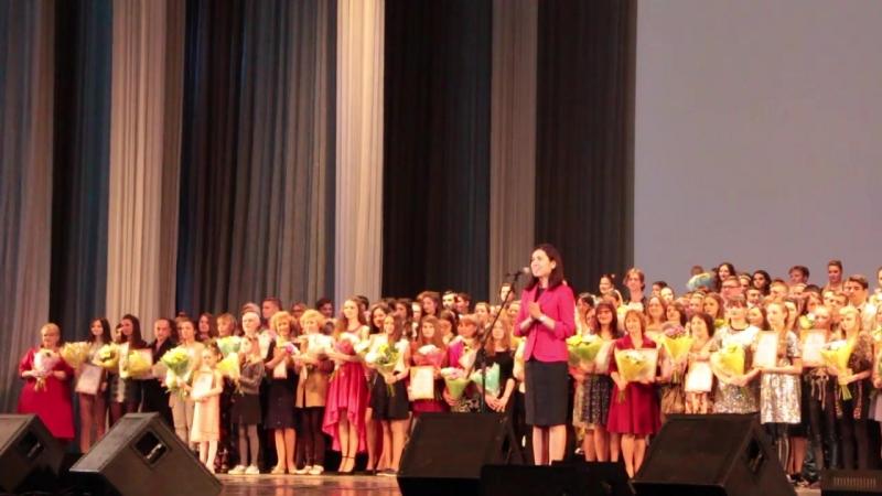 Гала-концерт XXII Фестиваля подростковых клубов Санкт-Петербурга