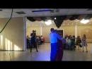 свадебный танец Томы и Григория