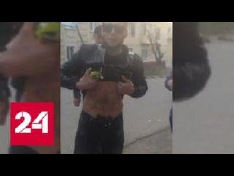 Племянник смотрящего за Приморьем извинился за свое поведение Россия 24