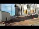 Видео съемка строительных работ ЖК Акварель Оренбург 17.06.2018 часть 6