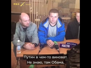 Родственник погибших в Кемерове — о виновниках трагедии