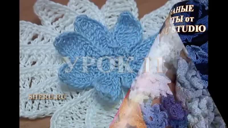 Вязание крючком Цветок с острыми лепестками