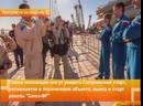 Виртуальные прогулки по Байконуру смогут совершить все желающие