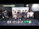 180903 Seolhyun @ MBC 'Section TV'