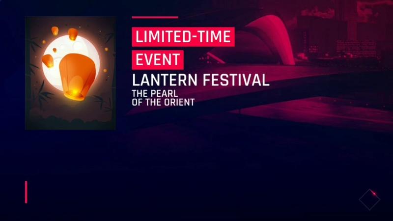Lantern festival - Vencer Sarthe 5* - 1.11.6xx