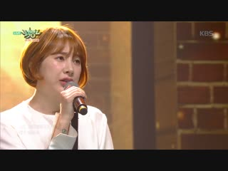 Seo In Young - Believe Me @ Music Bank 181102