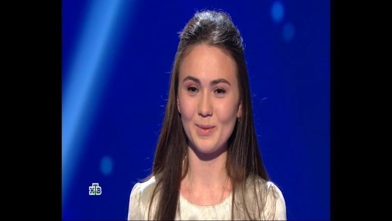 Елена Ермакова, Ты супер! 17.03.2018
