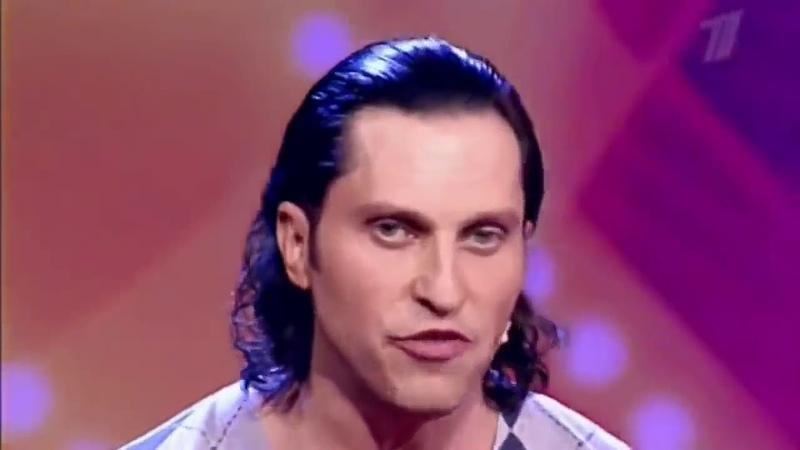 Александр Ревва - Великий маг и фокусник Генадий (Comedy Club)