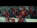 Чемпионы - Champions - Трейлер - Trailer