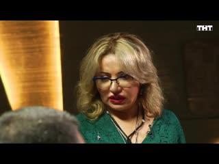 Экстрасенсы: Битва сильнейших: Зулия Раджабова - Чем может закончиться скандал в ритуальном автобусе