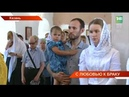 День семьи, любви и верности, Новости Татарстана (ТНВ, 09.07.2018)