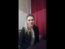 Отзыв Инесса о таролог24
