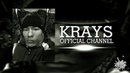 Krays Official Channel Чат Рулетка Лучшие моменты со стрима