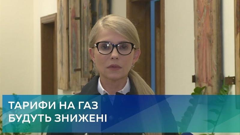 Ціна на газ – це злочин Порошенка проти українців!