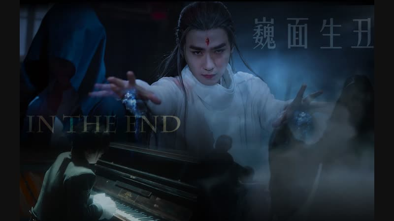 • Fan-made: l• Чжу Илун • 朱一龙 •l• in the end •l