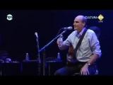 IN CONCERT JAMES TAYLOR LIVE JULY 2009