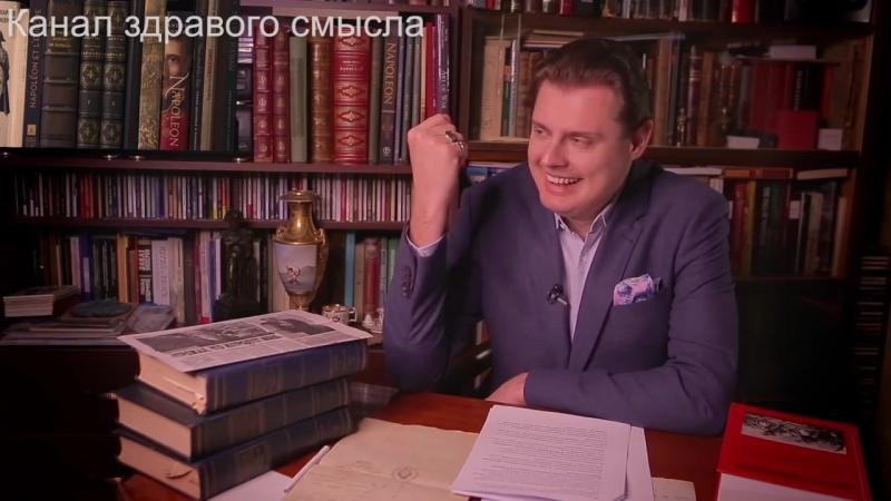 Доказательство Понасенкова