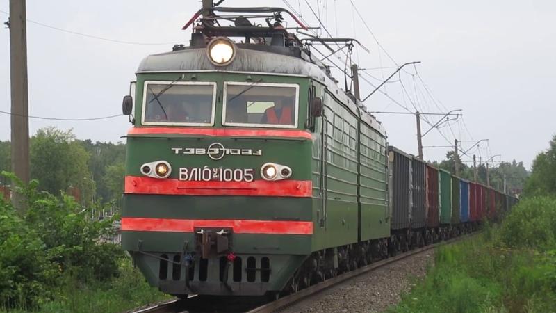 Электровоз ВЛ10У-1005 с грузовым поездом станция Бекасово-Сортировочное(1 путь) 16.07.2018