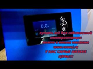 Применение грид инвертора GAIA-1000GTIL2-LCD-B в качестве доп подсистемы на мощные нагрузки
