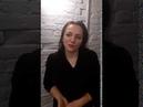 отзыв Инны Сербиненко о семинаре по массажу лица в в СМИ Grasa (Киев)