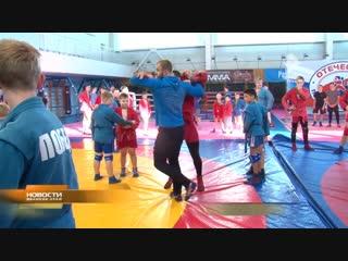 Мастер-класс по самбо Дениса Гольцова в Великих Луках