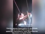 Роджер Уотерс из Pink Floyd осудил бомбардировки Сирии прямо во время концерта