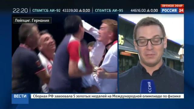 Новости на Россия 24 ЧМ по фехтованию россияне Гудкова и Жеребченко взяли золото