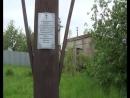 M2U04667 - 18 мая пт 2018 г. Памятник. Сей крест воздвигнут в лето 2011 ... . Кал. обл. д. Угра. Сони № 4667.