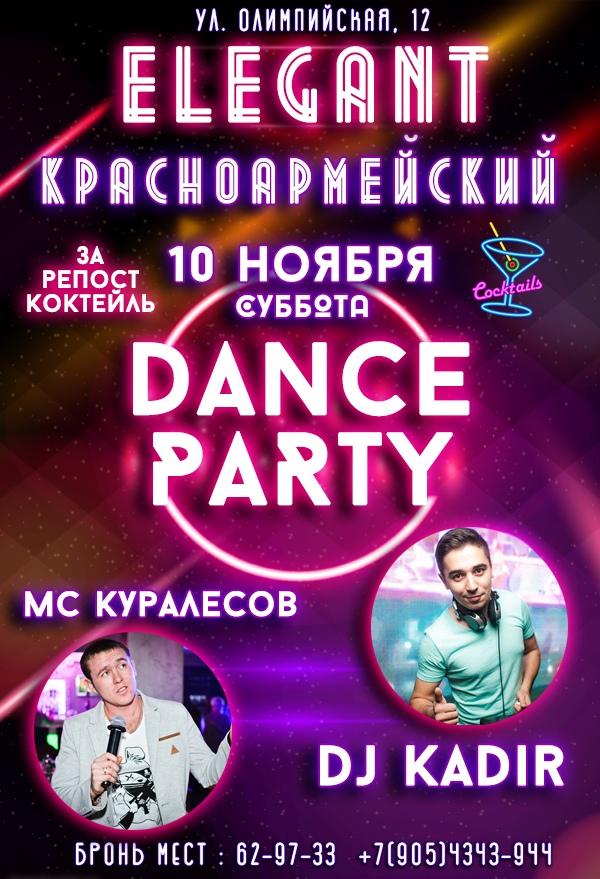 Афиша Волгоград 10 ноября Dance Party в ELEGANT