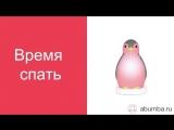 Беспроводная колонкабудильникночник пингвинёнок Пэм ZAZU