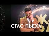 Фестиваль Жара в Баку 2018 (анонс)