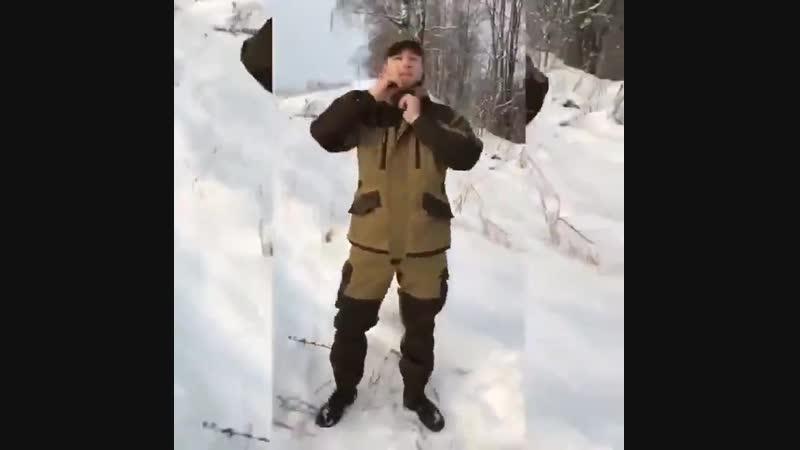 Костюм горка - отличный подарок мужчине на Новый год