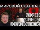 Позорное заявление пьяного Петра Порошенко
