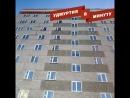 Удмуртия в минуту квартиры для жильцов обрушившегося подъезда в Ижевске и автоматические АЗС