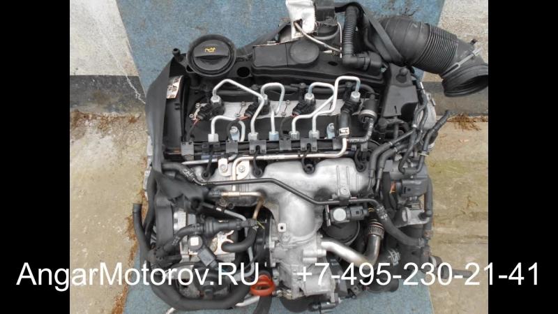 Купить Двигатель Audi A4 2.0 CAHA Двигатель Ауди А4 2.0 TDI CAH Наличие без предоплаты