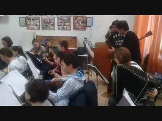 Скоро концерт! Репетиция с Дилярой Куанышевой (фрагмент). 15 12 2018 г