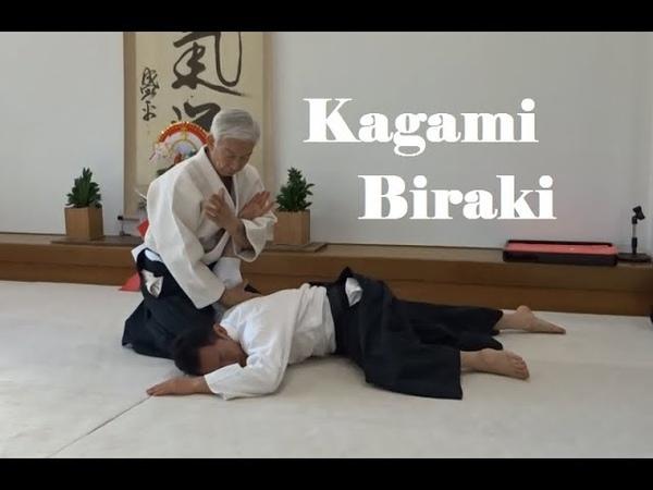 Moriteru Uesiba Doshu's Demonstration at Kagami Biraki 2019