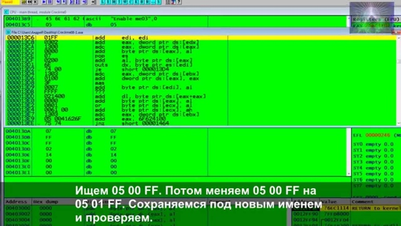 Активация кнопки и ,Labelов (activation buttons and one label) - Урок 11