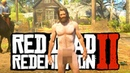 ЧТО БУДЕТ ЕСЛИ БЕГАТЬ ГОЛЫМ в RDR 2 Эксперименты в Red Dead Redemption 2!