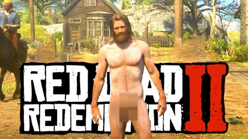 ЧТО БУДЕТ ЕСЛИ БЕГАТЬ ГОЛЫМ в RDR 2 Эксперименты в Red Dead Redemption 2
