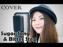 【라온】 KEKKAI SENSEN ED - SUGAR SONG BITTER STEP
