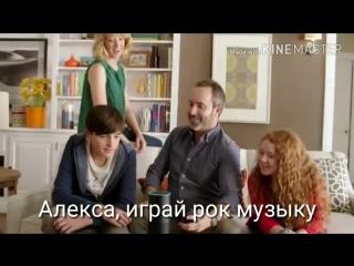 Амазон ГладЭхо Пажилая Алекс