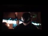 Первый взгляд на Венома (Том Харди) / Venom 2018